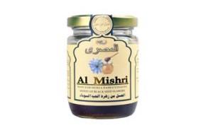 almishri