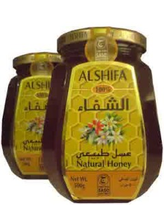 madu-alshifa-500-gr